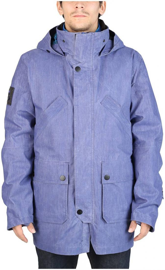 Куртка пуховая BlastКуртки<br><br><br>Цвет: Синий<br>Размер: 52