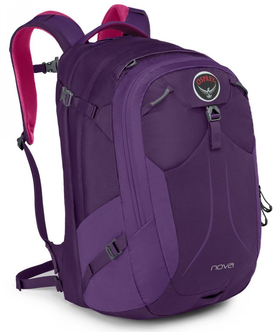 Рюкзак Nova 33Рюкзаки<br><br> Женская модель рюкзака Nova 33 сочетает в себе функциональный дизайн и высокое качество применяемых материалов. Он создан для активного отдыха и городских прогулок и оснащен удобными карманами для электроники, документов и прочих вещей.<br><br><br>...<br><br>Цвет: Серый<br>Размер: 33 л