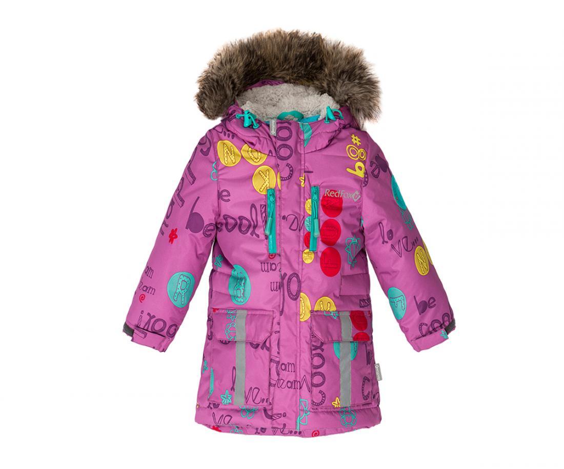 Куртка утепленная Foxy Baby IIКуртки<br>Практичная утепленная куртка прекрасно защитит от ветра и снега, обеспечит сохранение тепла во время прогулок в холодную погоду. Продуманные детали обеспечивают исключительный комфорт при ношении каждый день: удобная регулировка по талии и низу куртки, ре...<br><br>Цвет: Фиолетовый<br>Размер: 116