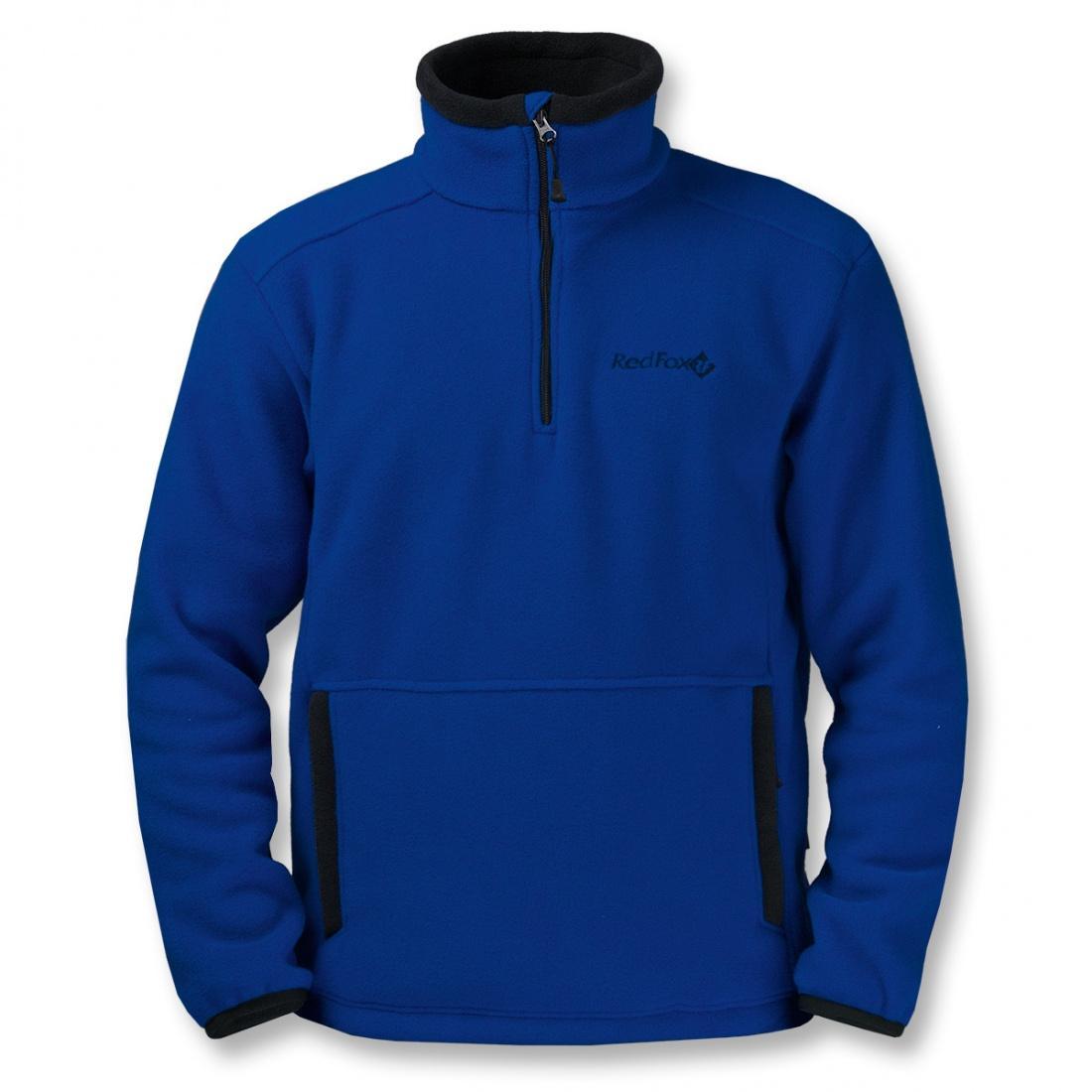 Куртка Compass 08Куртки<br>Спортивный пуловер с воротником стойка <br>Особенности:<br> <br> <br>   <br>    на молнии<br>   <br>    с декоративной отделкой<br>   <br>    карманы на молнии<br>   <br>    манжеты-рукава с эластичной отде...<br><br>Цвет: Синий<br>Размер: 54