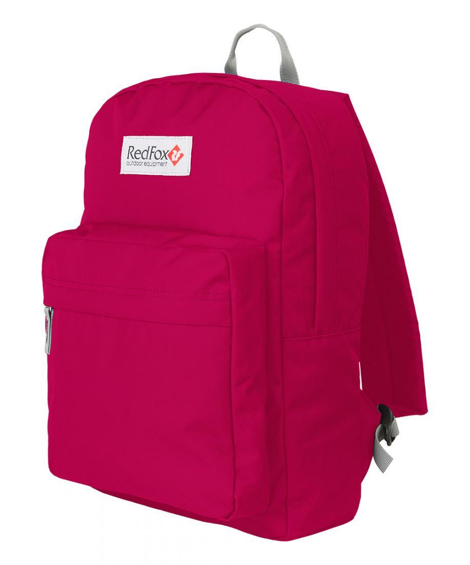 Рюкзак Bookbag M1Рюкзаки<br>Bookbag M1 – удобный городской рюкзак. Модель представлена в нескольких цветах.<br><br>одно отделение<br>в комплекте пенал-карман на молнии<br>объемный наружный карман<br>смягчающие вставки в дне и спине<br>материал:...<br><br>Цвет: Малиновый<br>Размер: 25 л