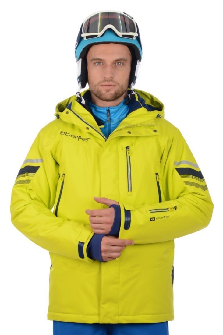 Куртка 16-4251 муж.Куртки<br>Удлиненная горнолыжная куртка с оптимальными показателями ветро-влагозащиты и паропроницаемости в сочетании с эластичными свойствами материала.<br>Контрастные декоративные и светоотражающие элементы для обеспечения безопасности на склоне в темное время с...<br><br>Цвет: Салатовый<br>Размер: 56