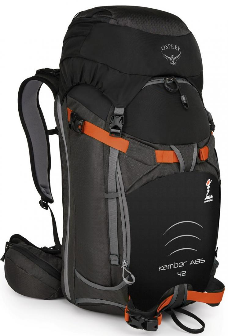 Рюкзак Kamber ABS 42Спортивные<br><br><br>Цвет: Черный<br>Размер: 40 л