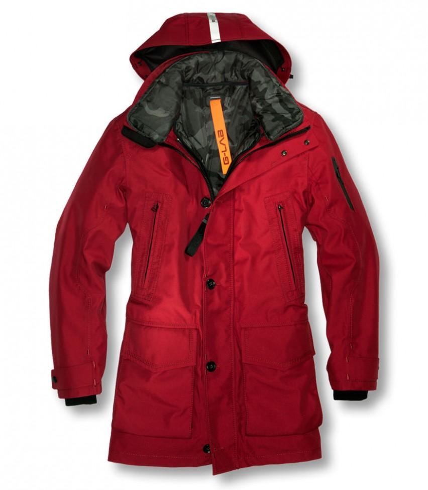 Куртка утепленная муж.Explorer IIКуртки<br>Каждый мужчина нуждается в классической парке!<br>Парка EXPORER II – надежная защита  для холодной зимы в городских условиях.!<br>Стильная, ...<br><br>Цвет: Красный<br>Размер: XXXL