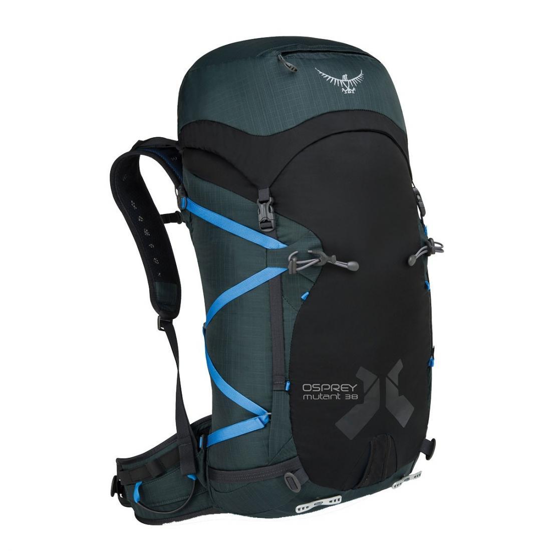 Рюкзак Mutant 38Рюкзаки<br>Всесезонный рюкзак, специально сконструированный для восхождений. Очень легкий, гибкий, универсальный и минималистичный при необходимости, он станет вашим постоянным и верным спутником. Специальное покрытие на задней панели, способствующее соскальзыван...<br><br>Цвет: Серый<br>Размер: 35 л