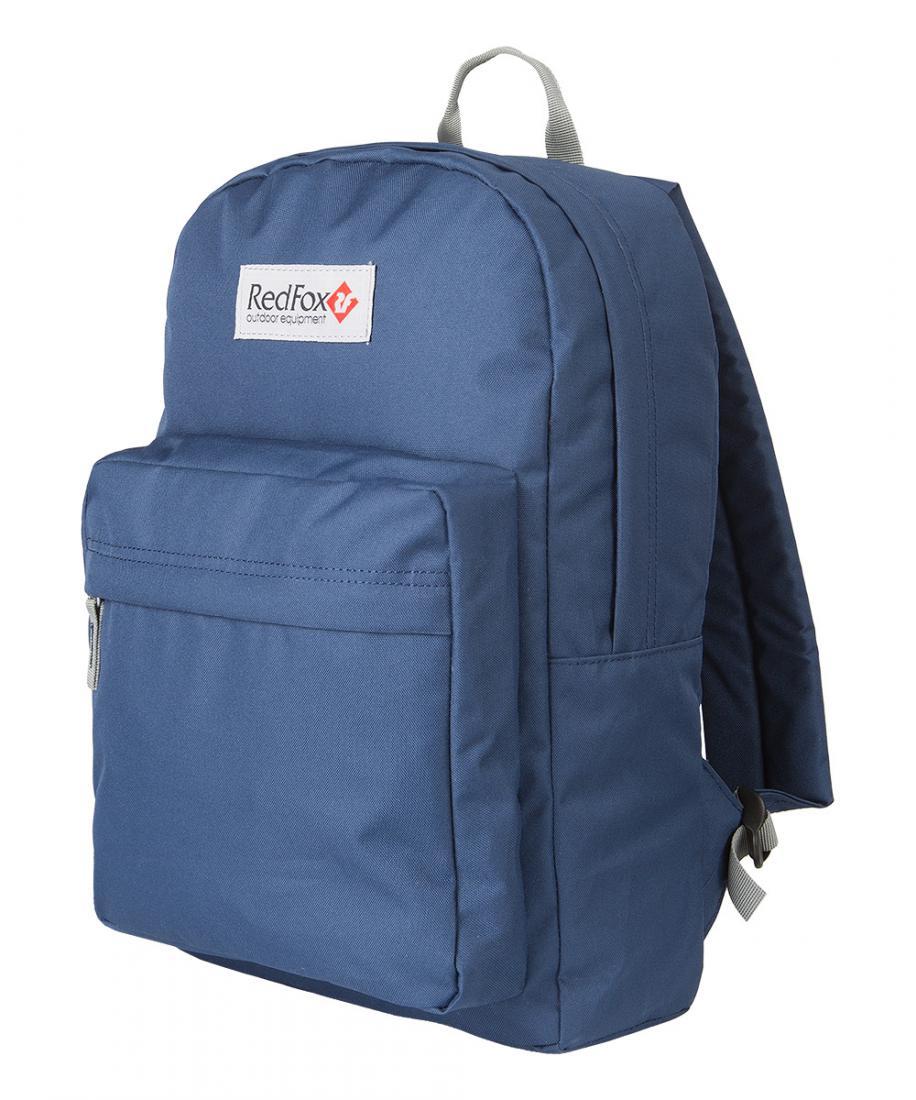 Рюкзак Bookbag M1Рюкзаки<br>Bookbag M1 – удобный городской рюкзак. Модель представлена в нескольких цветах.<br><br>одно отделение<br>в комплекте пенал-карман на молнии<br>объемный наружный карман<br>смягчающие вставки в дне и спине<br>материал:...<br><br>Цвет: Темно-синий<br>Размер: 25 л