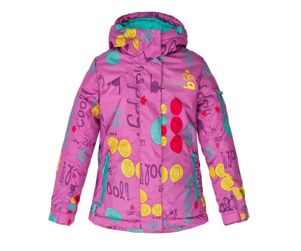 Куртка утепленная Snowy Fox II ДетскаяКуртки<br>Практичная и стильная куртка для девочек сприталенным силуэтом, которая не позволитзамерзнуть и промокнуть в холодную погоду. Капюшонс козырьком и регулировками по объёму и глубине,два боковых кармана на молнии, внутренний карман икарман на рукаве...<br><br>Цвет: Фиолетовый<br>Размер: 128