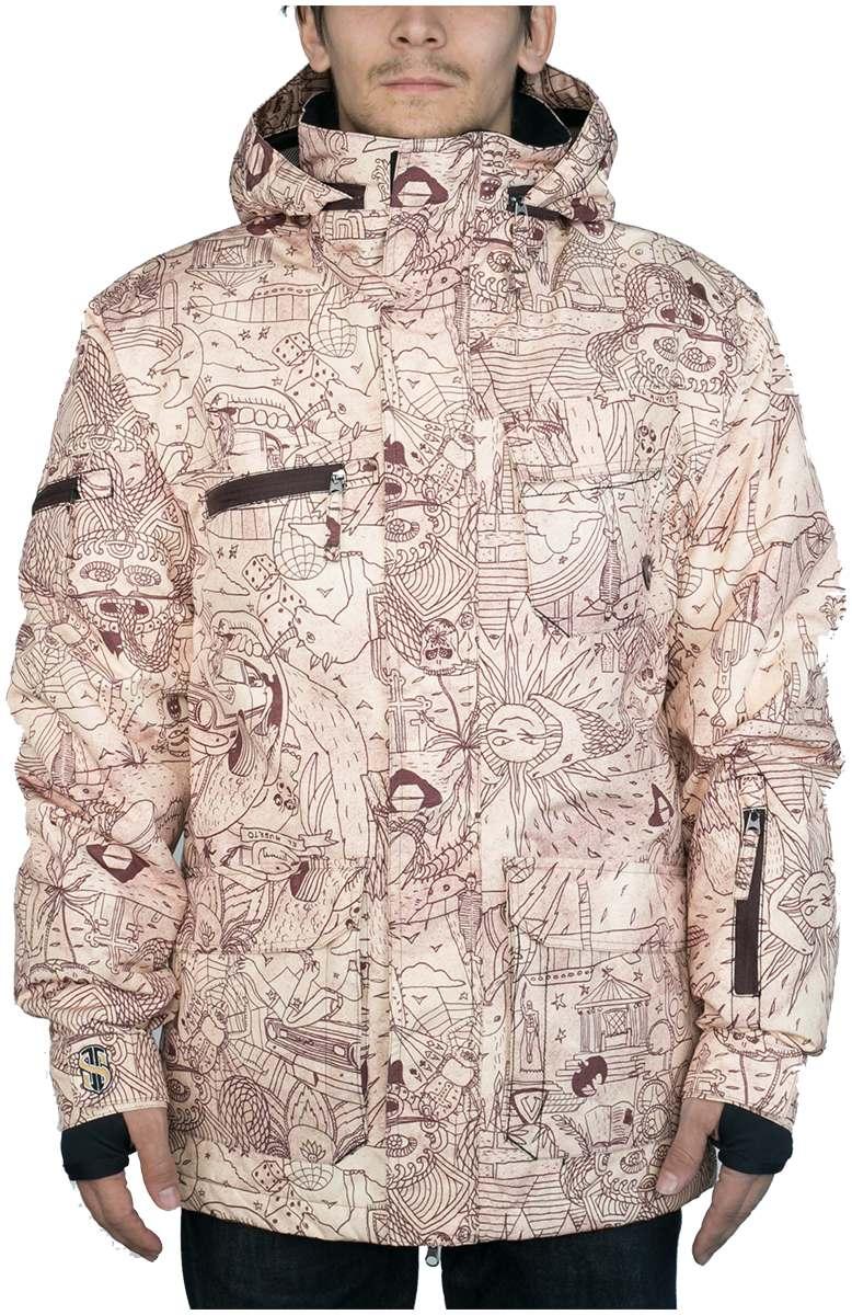 Куртка утепленная STarКуртки<br><br><br>Цвет: Бежевый<br>Размер: 56