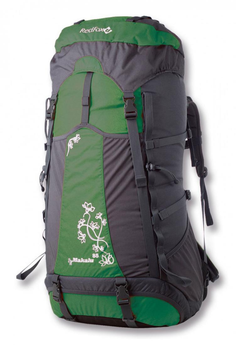 Рюкзак Makalu 85 WLРюкзаки<br><br><br>Цвет: Зеленый<br>Размер: 85 л