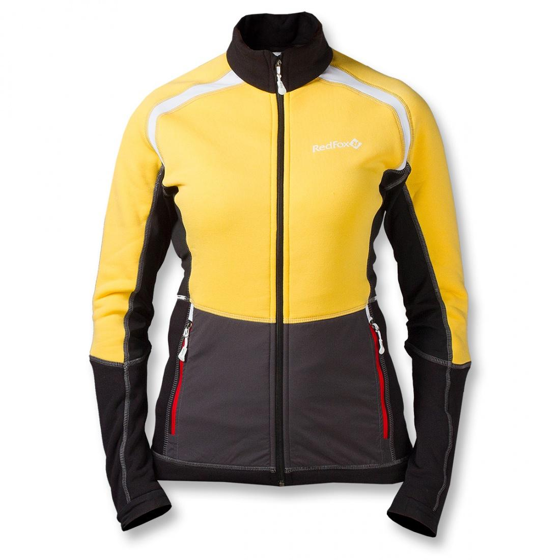 Куртка St.Line ЖенскаяКуртки<br><br><br>Цвет: Желтый<br>Размер: 50