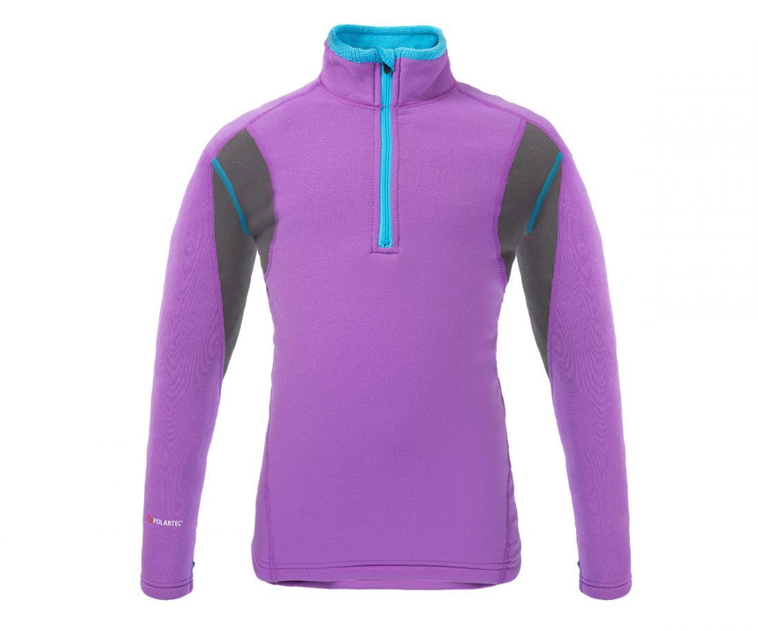 Термобелье костюм Pin ДетскийКомплекты<br><br><br>Цвет: Фиолетовый<br>Размер: 128