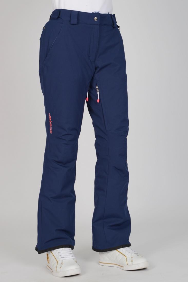 Брюки утепленные 22525Брюки, штаны<br><br><br>Цвет: Темно-синий<br>Размер: 44