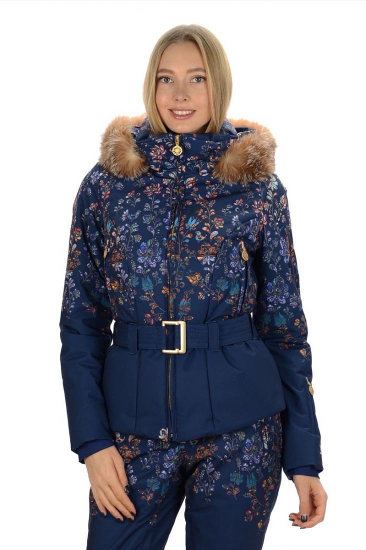 Куртка 16-42542 жен.Куртки<br>Женственная горнолыжная куртка линейки Paradise выполнена из технологичной мембранной ткани с высокими показателями ветро-влагозащиты. Исп...<br><br>Цвет: Темно-синий<br>Размер: 42