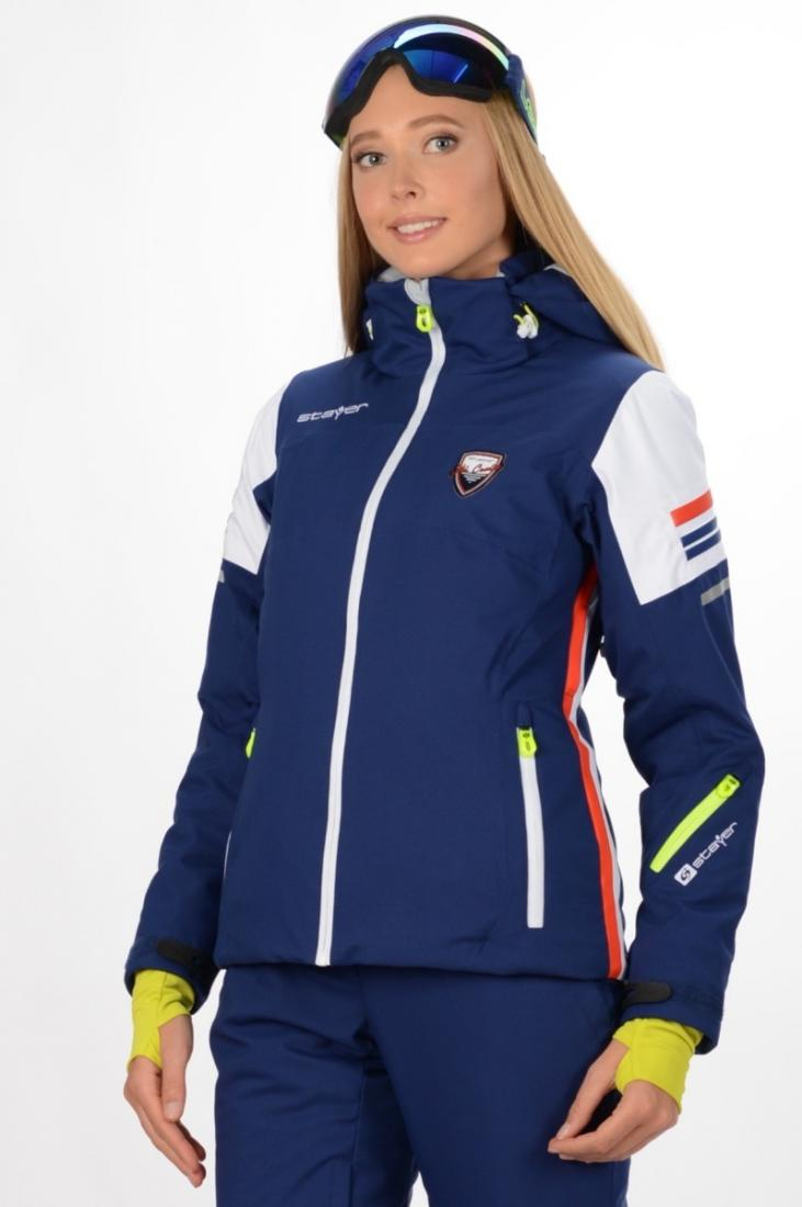 Куртка спортивная 42548Куртки<br><br><br>Цвет: Синий<br>Размер: 48