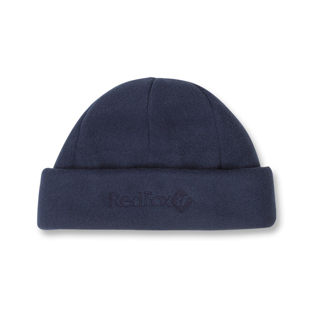 Шапка Polartec ClassicШапки<br><br> Теплая шапка классического дизайна из материала Polartec® 200<br><br><br> Основные характеристики<br><br><br>комфортная посадка<br>эргономичная конструкция кроя<br><br> Особенности<br><br><br><br><br><br>&lt;u...<br><br>Цвет: Синий<br>Размер: 60