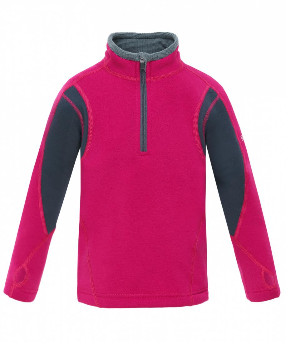 Термобелье куртка Pin III ДетскаяФутболки<br>Куртка из материала Polartec® Power Stretch® Pro™, который легко тянется в четырех направлениях,прекрасно отводит влагу и сохраняет тепло. Анатомический крой и плоские швы обеспечивают комфорт<br><br>Материал: Polartec® Power Stretch® Pro™, 53%...<br><br>Цвет: Малиновый<br>Размер: 122