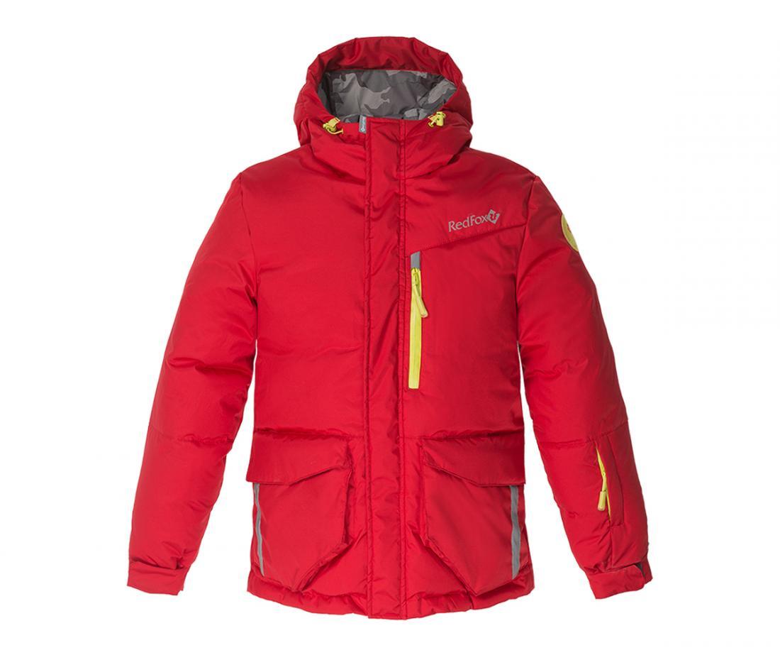 Куртка пуховая Glacier ДетскаяКуртки<br>Практичная и функциональная пуховая куртка для мальчиков. Если ваш ребенок проводит много времени на холоде или занимается зимними видами спорта –<br> эта куртка подойдет ему как нельзя лучше.Капюшон с регулировками по объему и глубине сохраняет тело, с...<br><br>Цвет: Красный<br>Размер: 140