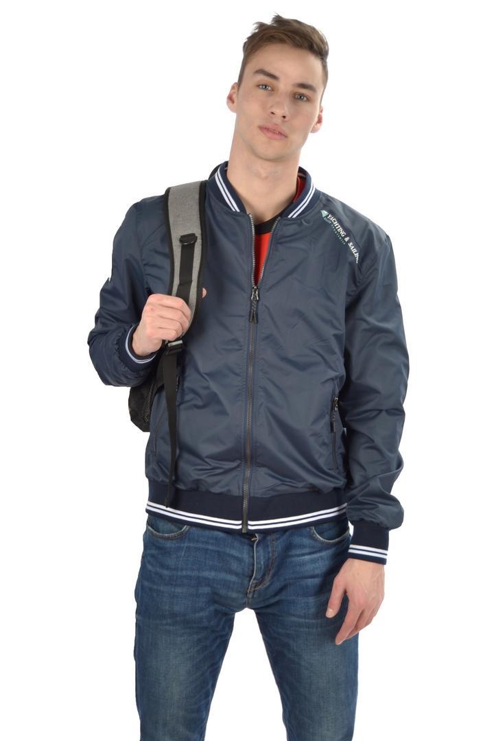 Ветровка 4160729 муж.Куртки<br><br> Удобная и практичная куртка-бомбер. Ветровка подойдет для легких путешествий и создаст стильный повседневный образ.<br><br>  <br>Характеристики мужской ветровки Stayer 41607<br><br>технологичный влагозащитный материал;<br>отделк...<br><br>Цвет: Темно-синий<br>Размер: 46