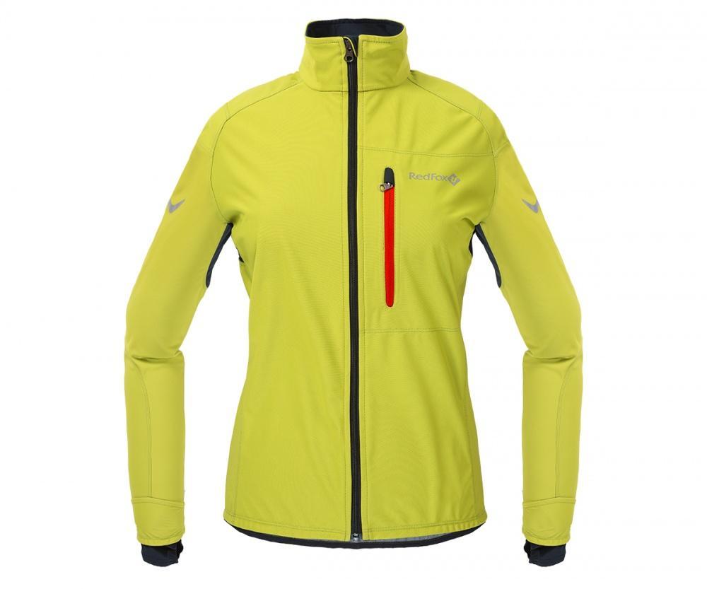 Куртка Active Shell ЖенскаяКуртки<br><br> Cпортивная куртка для высокоактивных видов спорта в холодную и ветреную погоду. Предназначена для использования на беговых тренировках, лыжных гонках, а также в качестве разминочной одежды.<br><br><br>основное назначение: Беговые лыжи, трейл...<br><br>Цвет: Лимонный<br>Размер: 42