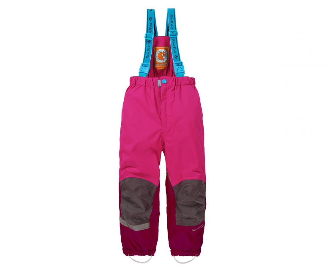 Брюки ветрозащитные Lilo ДетскиеБрюки, штаны<br><br><br>Цвет: Малиновый<br>Размер: 104