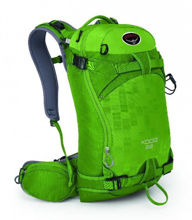 Рюкзак Kode 22Рюкзаки<br><br><br>Цвет: Зеленый<br>Размер: 20 л