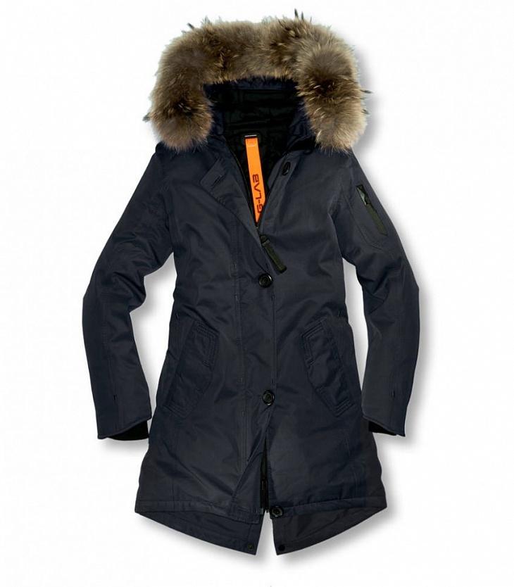 Купить Куртка утепленная жен.Montana II (XS, Navy/550, ,), G-LAB