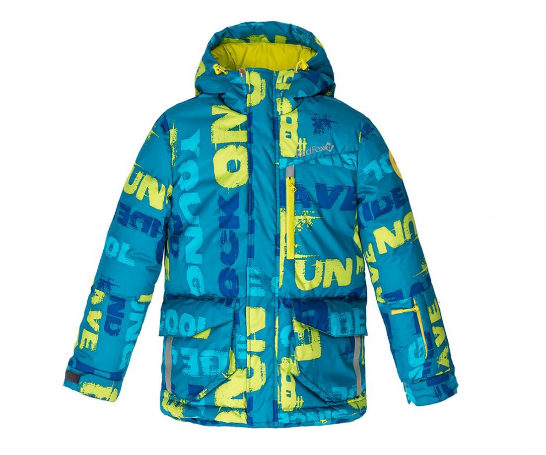 Куртка пуховая Glacier Детская от Red Fox