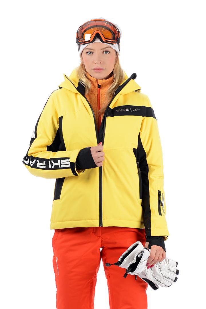 женская куртка stayer, желтая