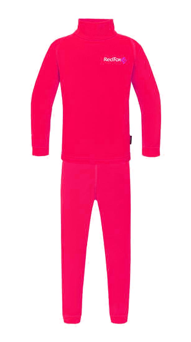 Термобелье костюм Cosmos R Детский